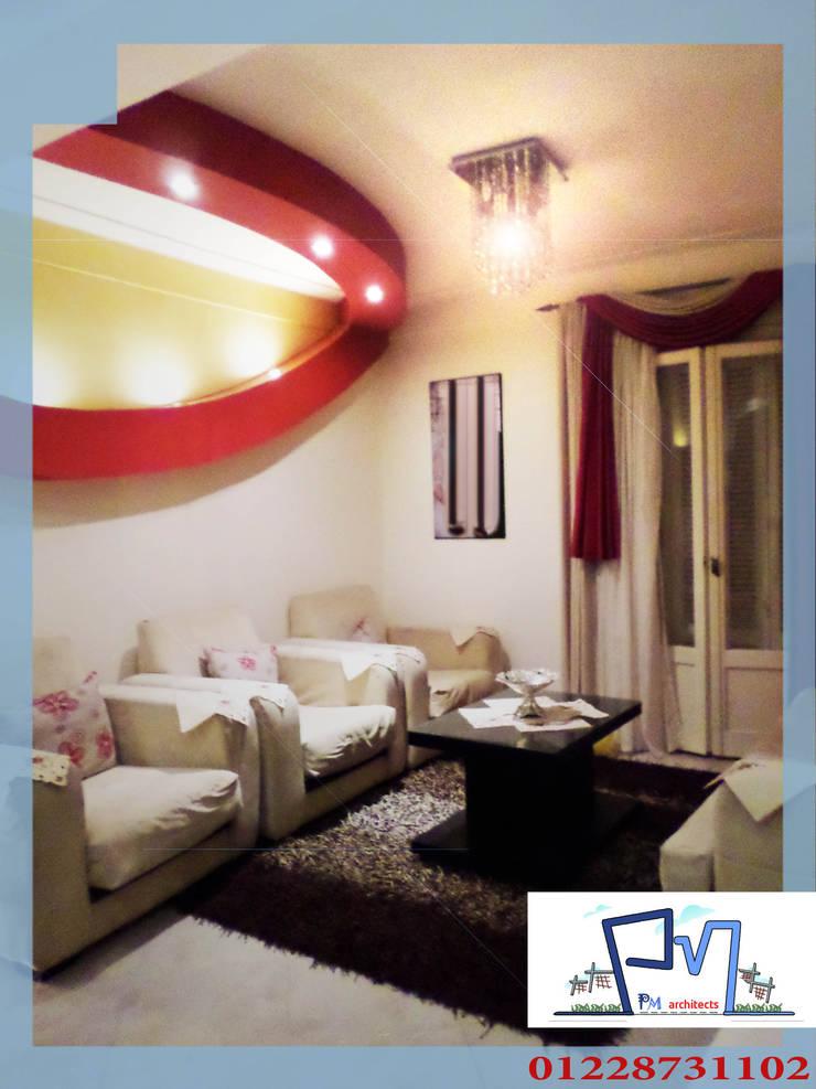 الاسكندرية:  غرفة المعيشة تنفيذ pm architects