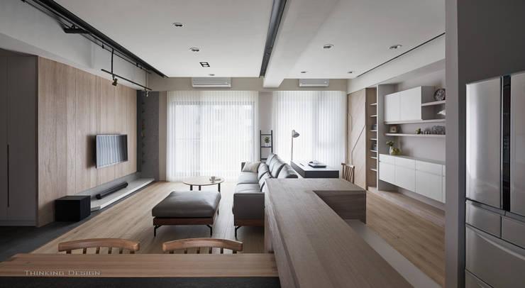 Projekty,  Salon zaprojektowane przez 思維空間設計