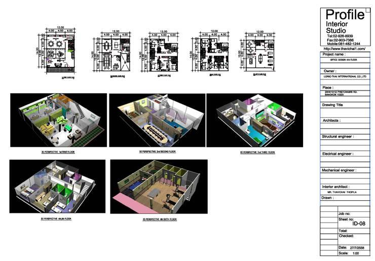 ปรับปรุงออฟฟิศ:  ห้องทำงาน/อ่านหนังสือ by PROFILE INTERIOR STUDIO