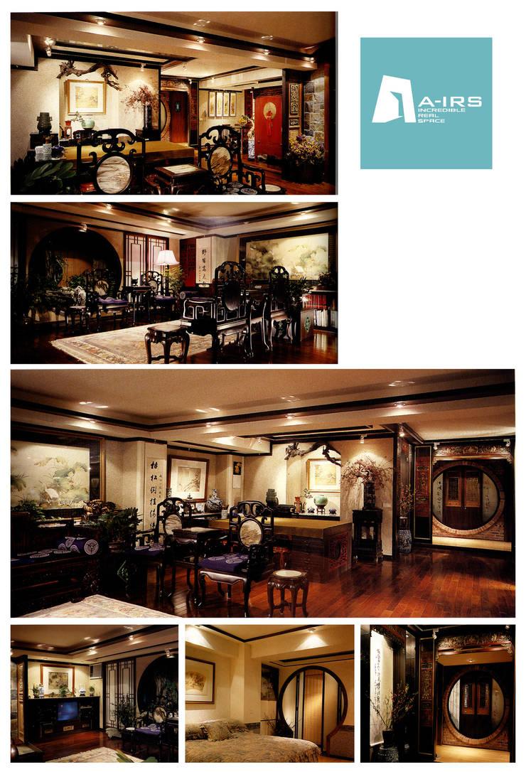 桃李春風:  客廳 by AIRS 艾兒斯國際室內裝修有限公司