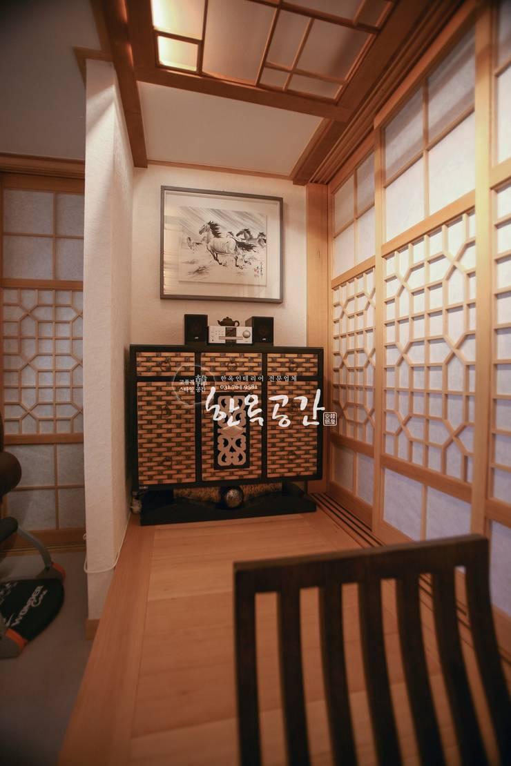 현대공간과 잘 어울리는 퓨전 한옥인테리어: 한옥공간의  거실