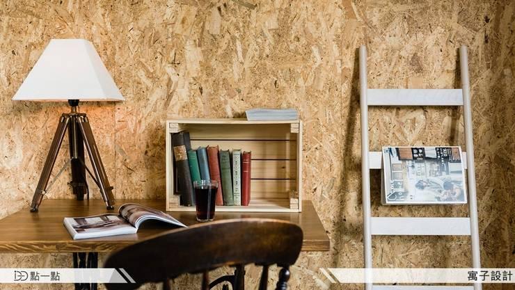 寓子空間設計:  書房/辦公室 by iDiD點一點設計