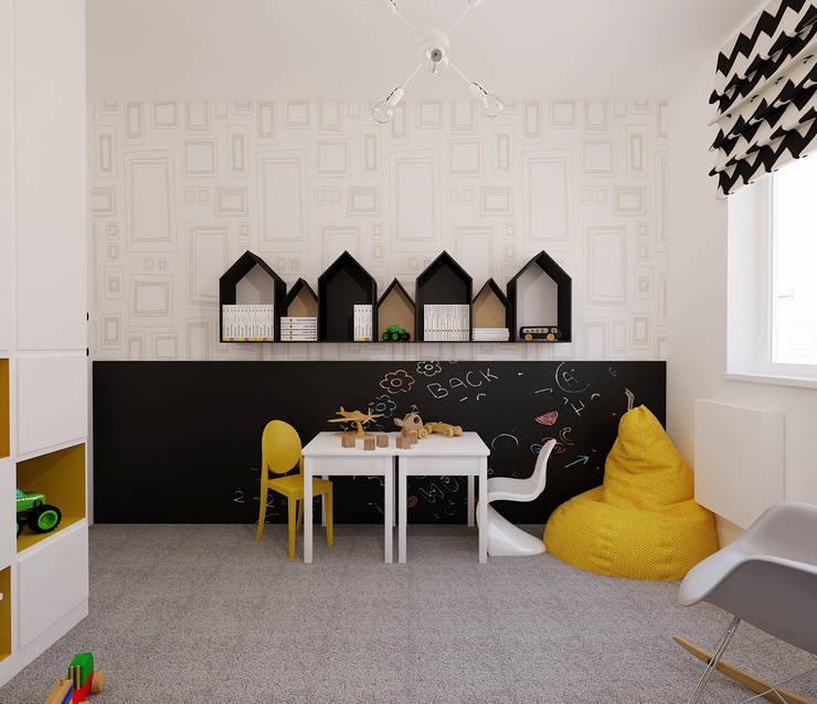 Ale design Grzegorz Grzywacz:  tarz Çocuk Odası