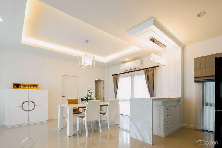 ตกแต่งภายในบ้านเดี่ยว:  ห้องทานข้าว by อิน ทู ดีไซน์