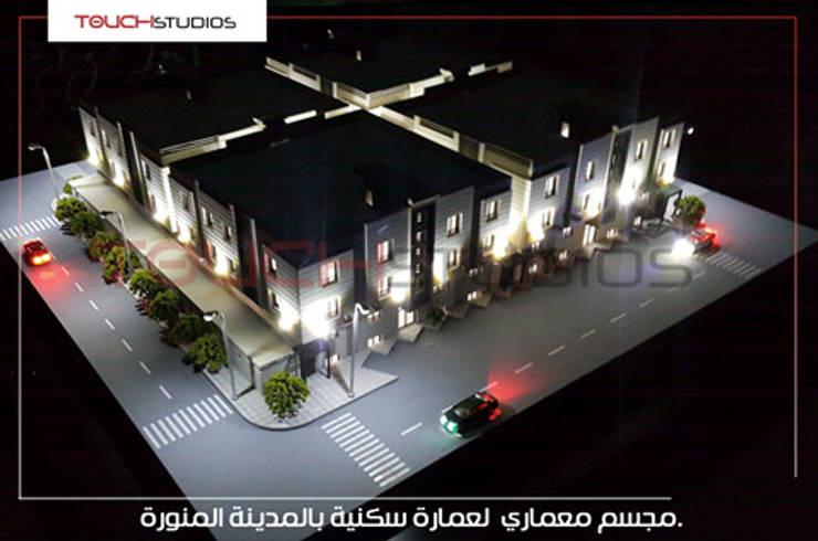 El madina KSA:   تنفيذ Touch-studios