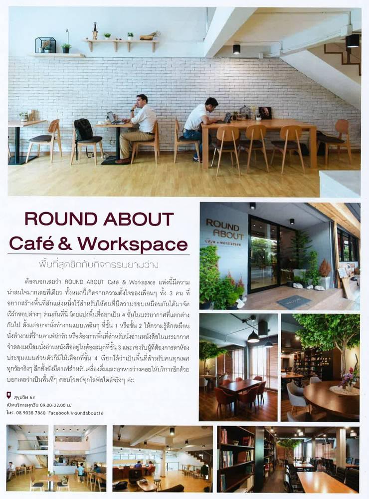 นิตยสาร @kitchen เดือนสิงหาคม 59:   by  good space  plus interiror- architect co.,ltd