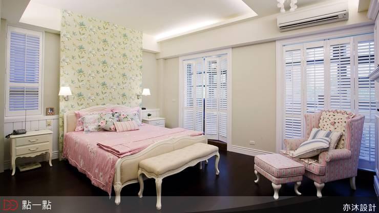 غرفة نوم تنفيذ iDiD點一點設計