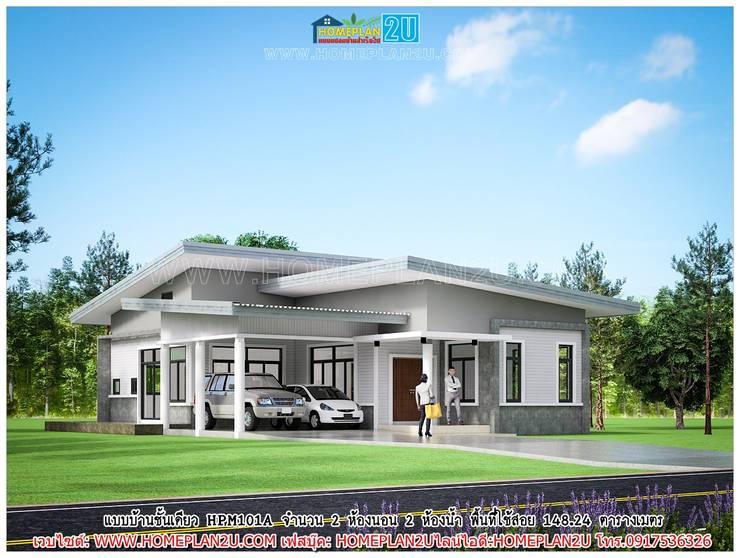 แบบบ้านชั้นเดียว HPM101A :   by แบบแปลนบ้านสำเร็จรูป