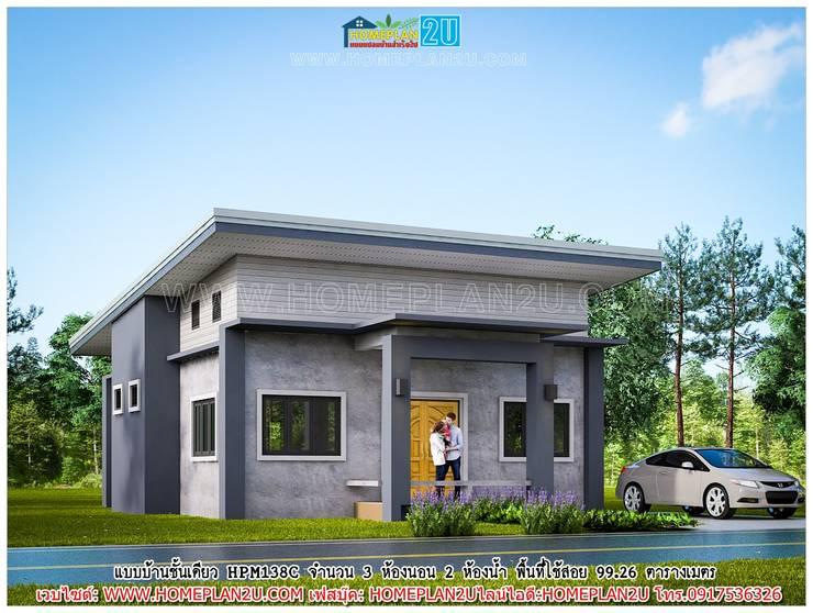 แบบบ้านชั้นเดียว HPM138C:   by แบบแปลนบ้านสำเร็จรูป