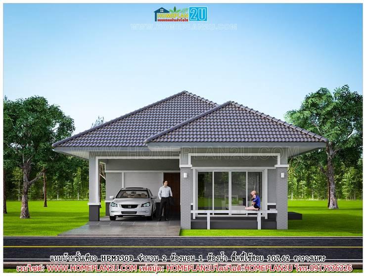 แบบบ้านชั้นเดียว HPM130B:   by แบบแปลนบ้านสำเร็จรูป