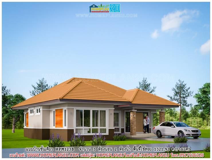 แบบบ้านชั้นเดียว HPM123B:   by แบบแปลนบ้านสำเร็จรูป