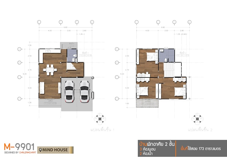 แบบ Floor Plan M9901:   by At Mind House