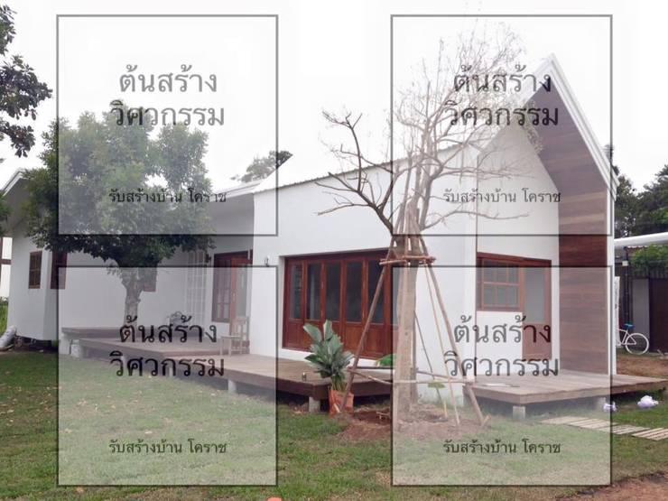 ต้นสร้าง 33 บ้านรวมกับร้านหนังสือ:   by ต้นสร้าง วิศวกรรม