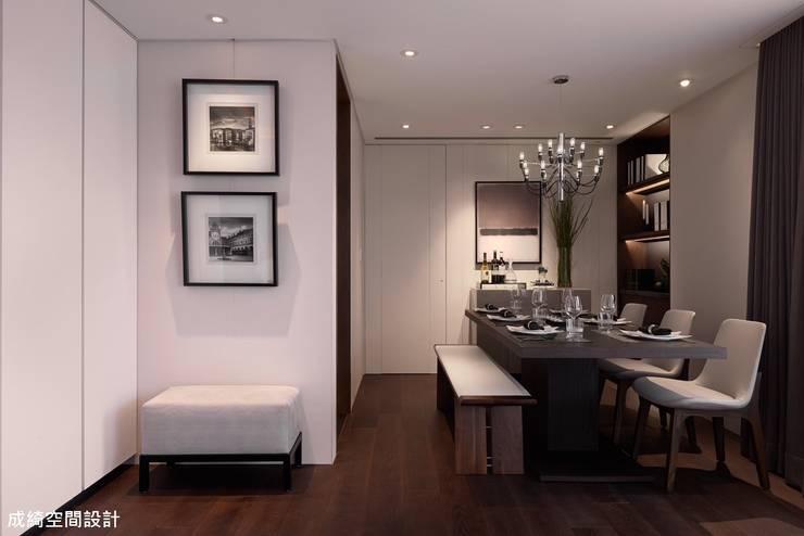 Dining room by 成綺空間設計