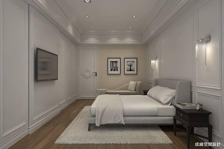 新古典的白色浪漫:  臥室 by 成綺空間設計