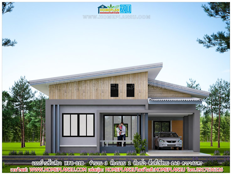 แบบบ้านชั้นเดียว HPI-01B:   by แบบแปลนบ้านสำเร็จรูป