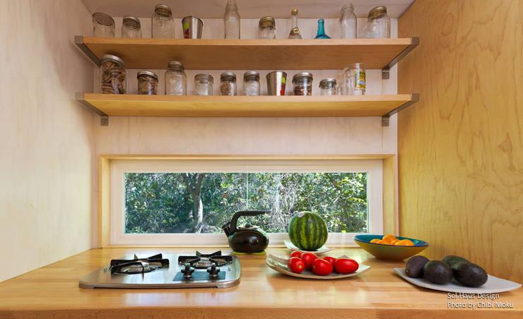 مطبخ تنفيذ Chibi Moku