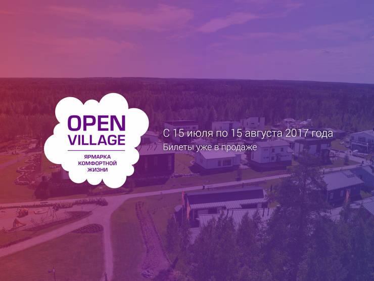 Open Village 2017:  в . Автор – Open Village