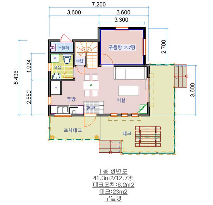 by 보국주택