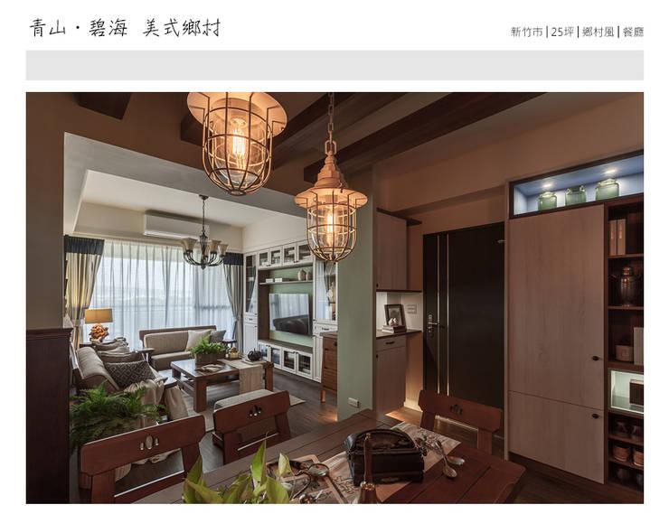 青山‧碧海 美式鄉村:  走廊 & 玄關 by 大不列顛空間感室內裝修設計