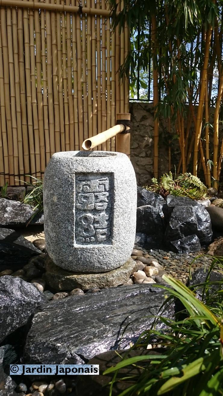 Jardin japonais bassin von JARDIN JAPONAIS   homify