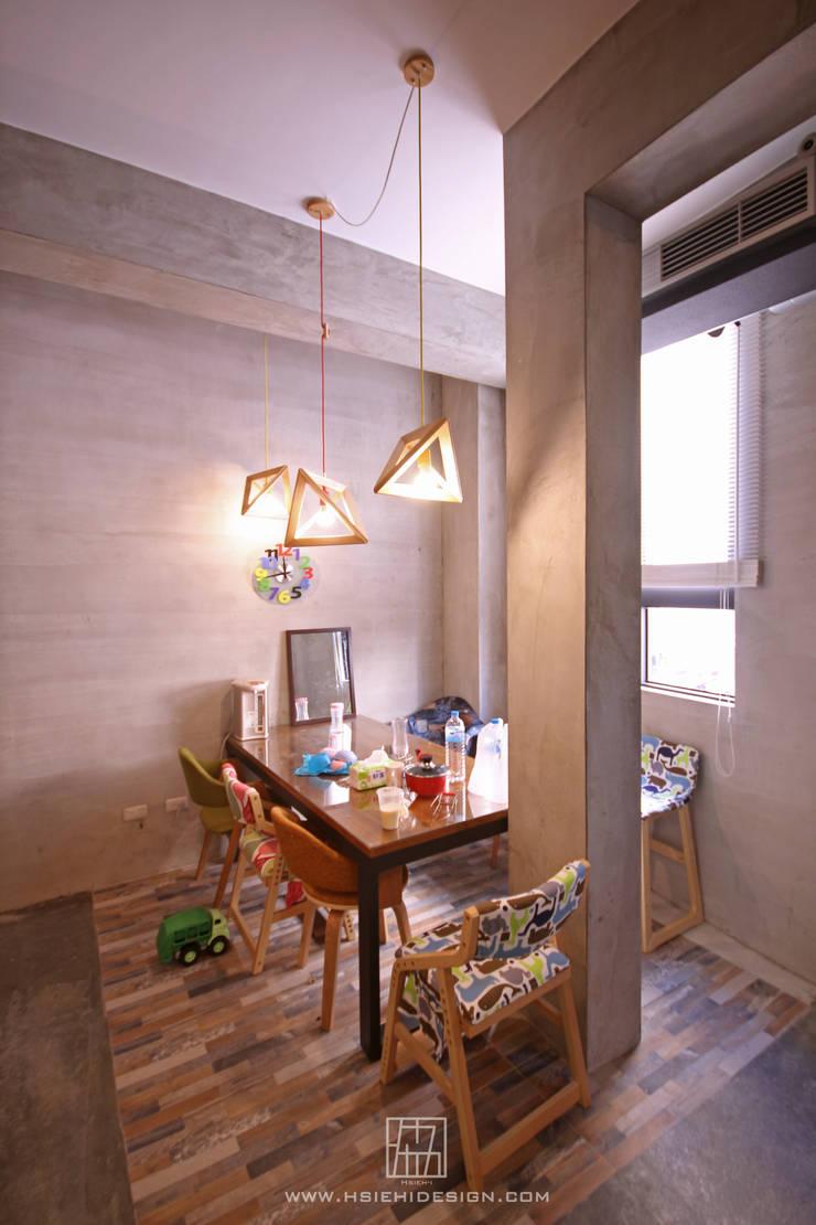 Salle à manger de style  par 協億室內設計有限公司