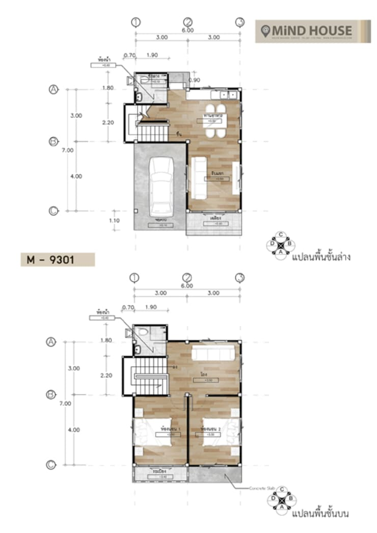 Floor Plan M9301:   by At Mind House