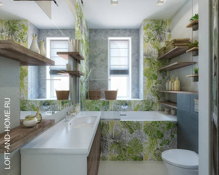 ТАУНХАУС, КЕМБРИДЖ 135М2, ЭКО-LOFT: Ванные комнаты в . Автор – Loft&Home