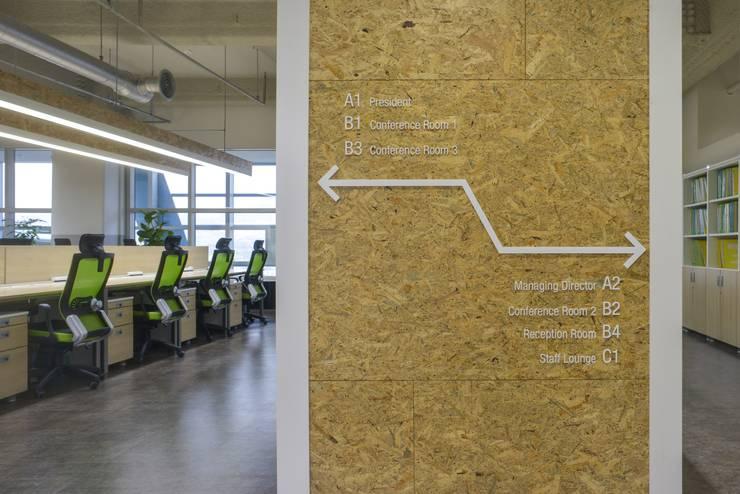 베트올: 공상플래닛의  벽