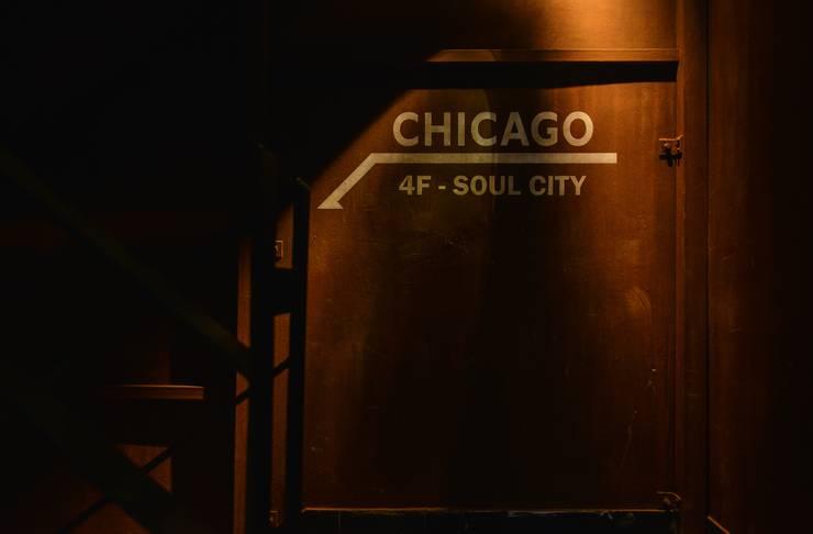 이태원 시카고 : 공상플래닛의  주택