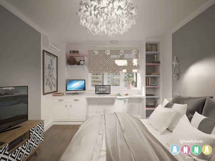 МОЯ ВСЕЛЕННАЯ: Рабочие кабинеты в . Автор – Дизайн-студия Анны Игнатьевой