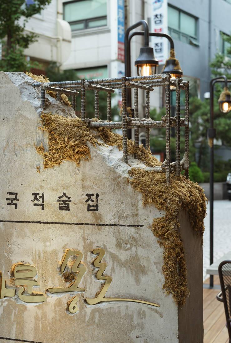 광화문 몽로: 공상플래닛의  주택