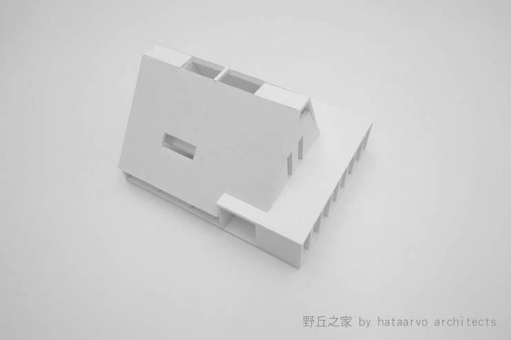 野丘之家模型:   by 哈塔阿沃建築設計事務所 hataarvo architects