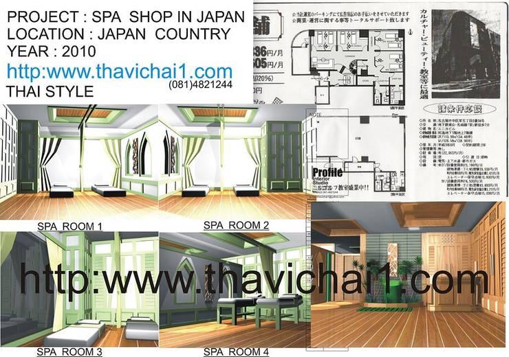 ออกแบบตกแต่งสปาในญี่ปุ่น:  สปา by PROFILE INTERIOR STUDIO