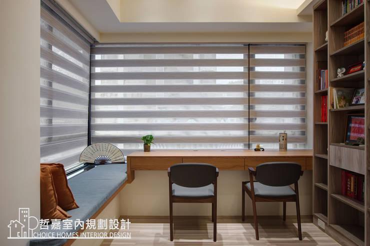 閱讀休憩空間:  書房/辦公室 by 哲嘉室內規劃設計有限公司