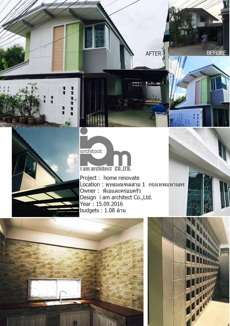 Profile  present   design & renovate:   by i am architect CO.,Ltd.