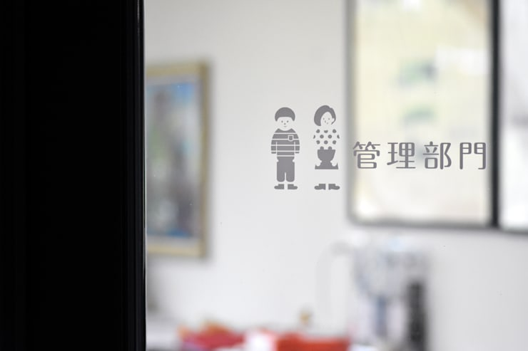 宇揚設計 辦公空間:  辦公大樓 by 宇揚設計 Ton Horizon Design Team