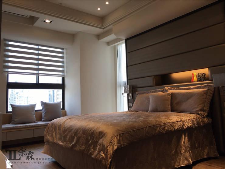 主臥室:  臥室 by 宗霖建築設計工程