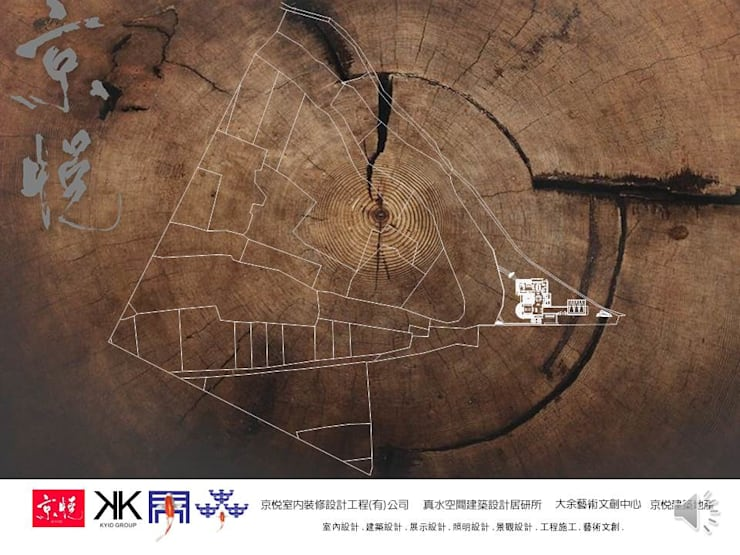 雲之道莊園別墅(自地自建現代莊園建築) - 京悅設計 :   by 京悅室內裝修設計工程(有)公司|真水空間建築設計居研所