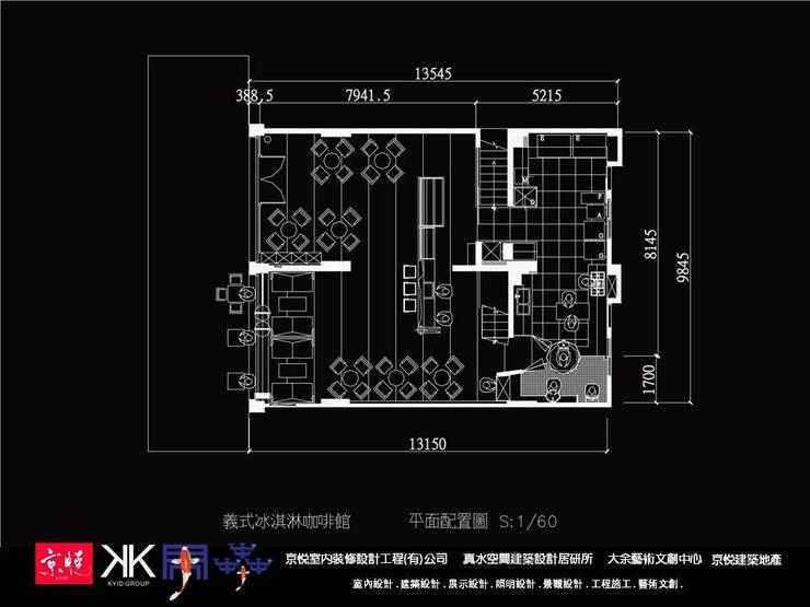 Victor  Ice cream & cafe:  商業空間 by 京悅室內裝修設計工程(有)公司|真水空間建築設計居研所