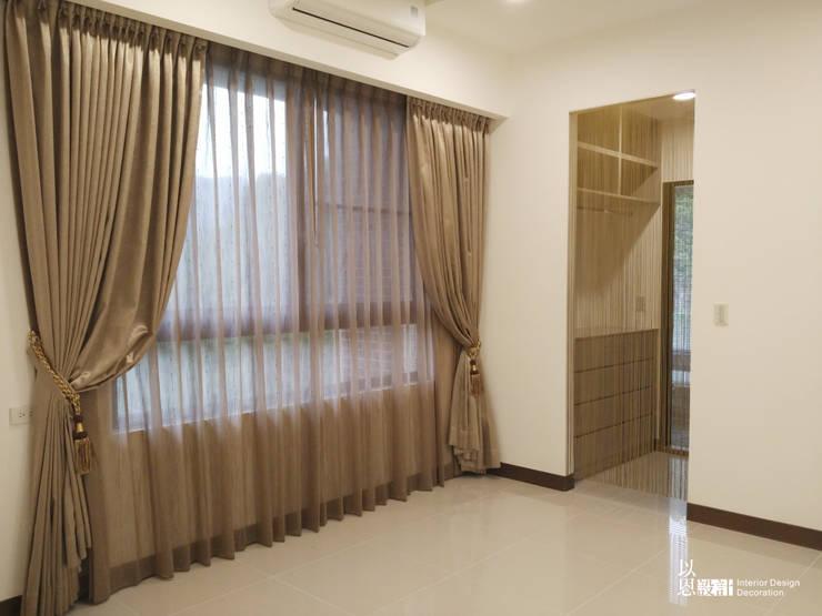主臥:  臥室 by 以恩設計