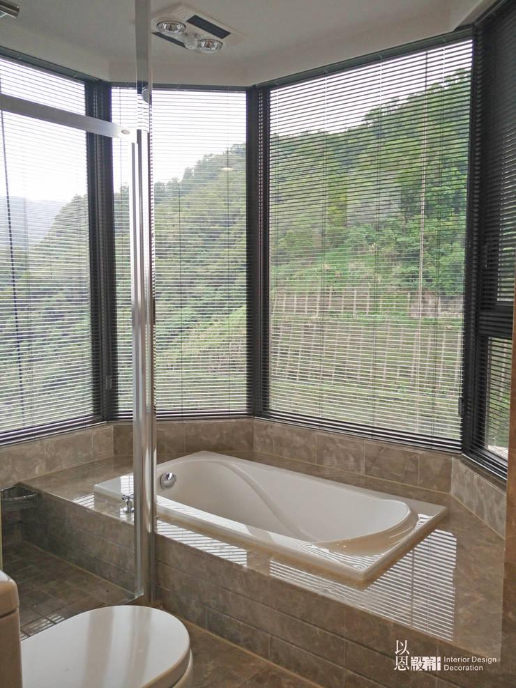 主臥衛浴:  浴室 by 以恩設計