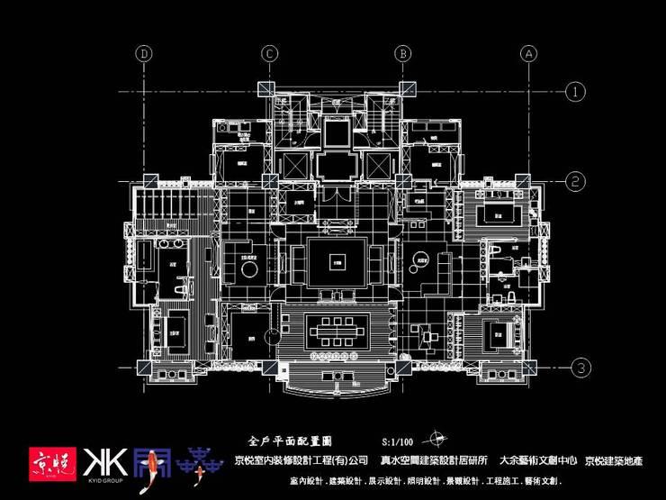 京悅設計  -  敬業麗明廖公館:   by 京悅室內裝修設計工程(有)公司|真水空間建築設計居研所