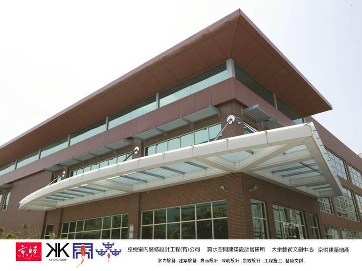 京悅設計 - 成霖集團企業總部Globe UNION Industrial Corp.第一集:  機場 by 京悅室內裝修設計工程(有)公司|真水空間建築設計居研所