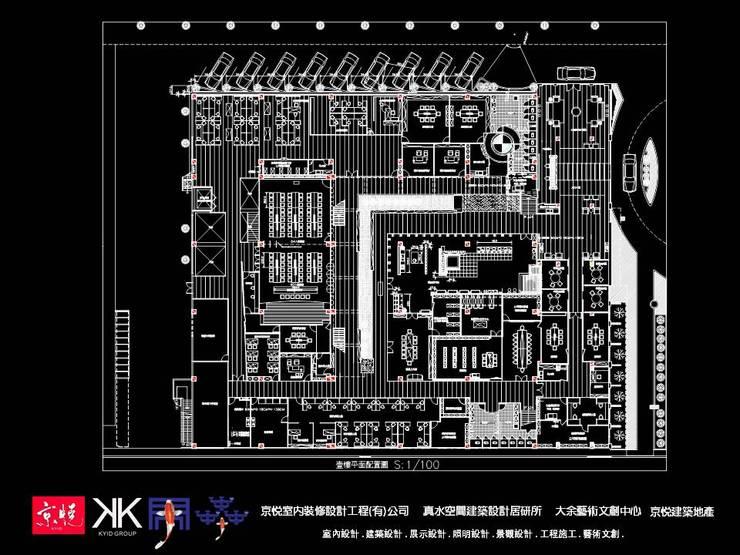 京悅設計-成霖集團企業總部     Globe UNION Industrial Corp.第二集:  辦公大樓 by 京悅室內裝修設計工程(有)公司|真水空間建築設計居研所