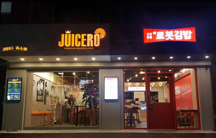 Juicero : 디자인 스튜디오 파브의  주택