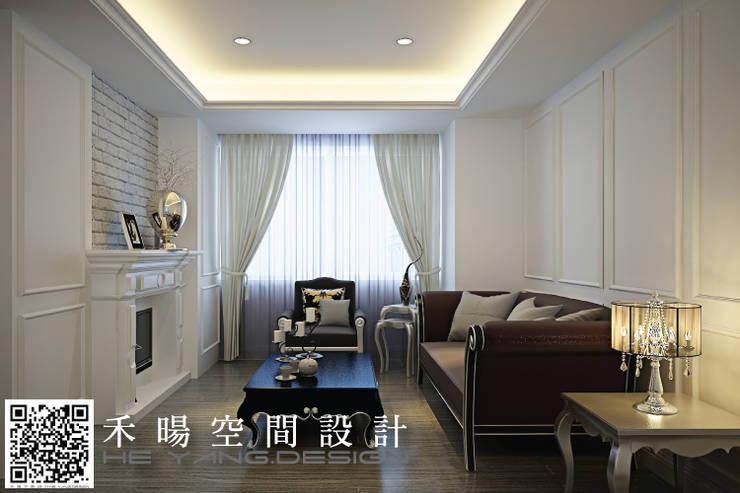 現代生活也要能融入古典的思維:  客廳 by 禾暘空間設計