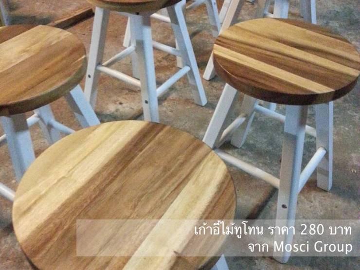 เก้าอี้ไม้:   by บ. มอสซี จำกัด