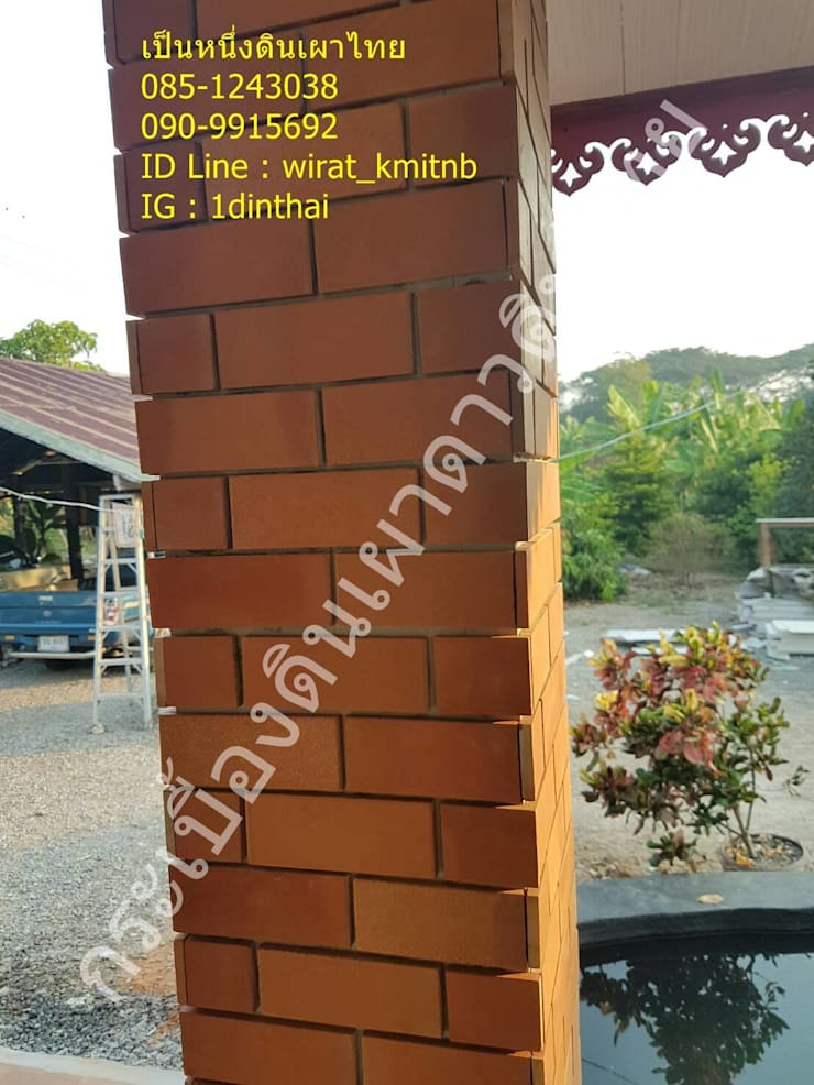 บ้านคุณไม้ - สระบุรี:   by เป็นหนึ่งดินเผาไทยดีไซน์