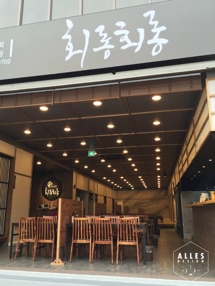 회롱회롱 _ Hall: 디자인알레스의  상업 공간,